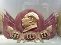 Mao2Now_Image