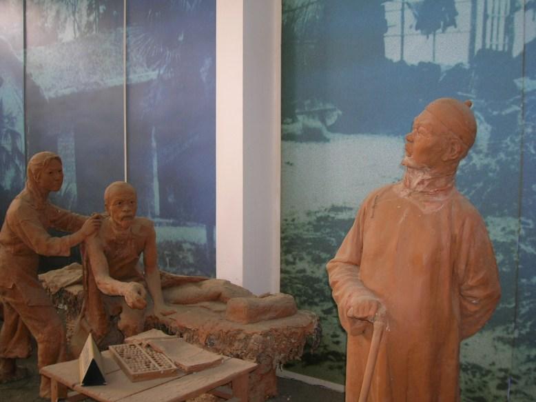 LeiFengMuseum