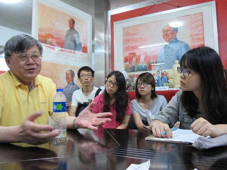 Propoganda Poster Museum Meeting Prof. Yang 18_June 6